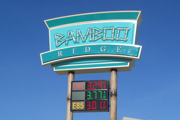 Bamboo Ridge - Gas Price